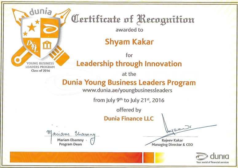 DYBL Innovation Award-1