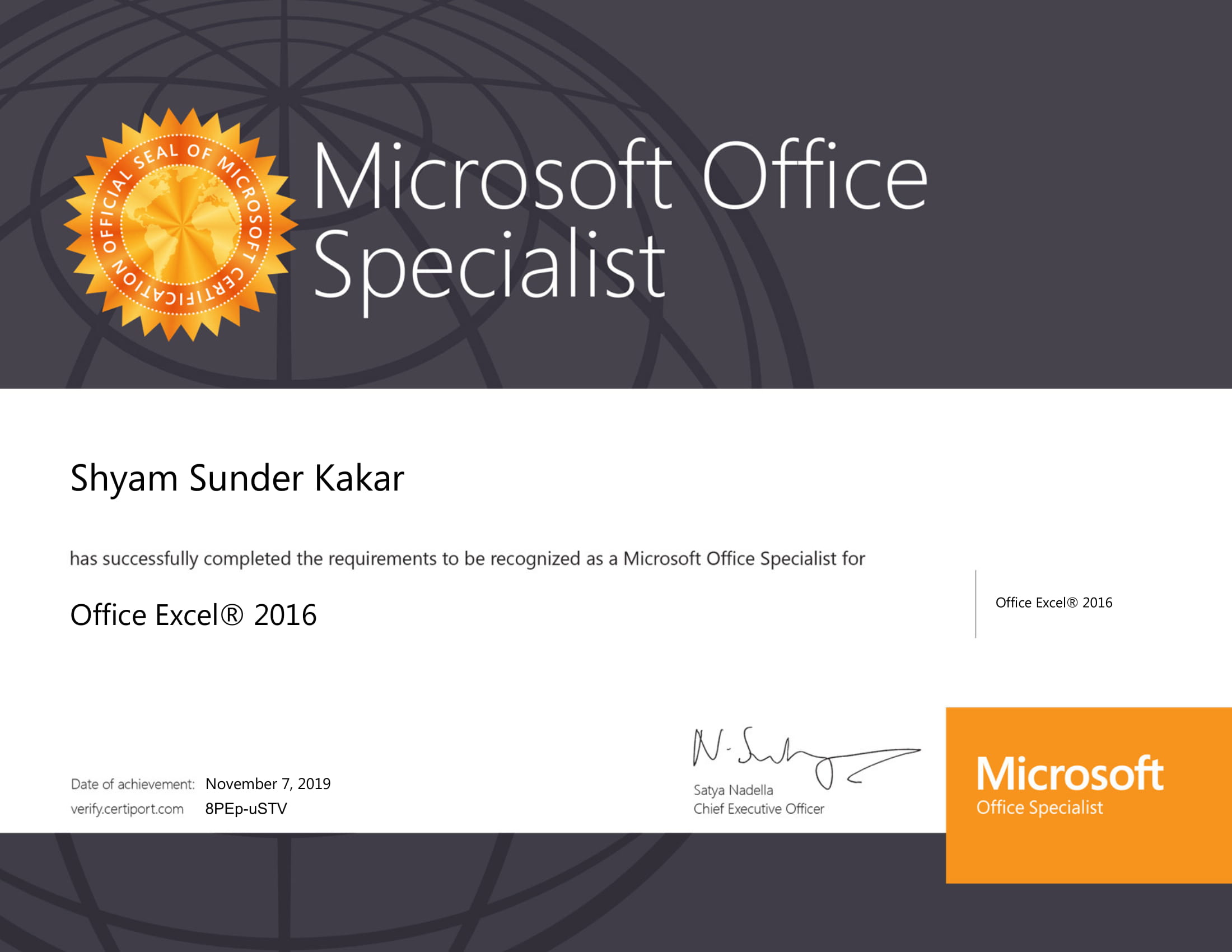 MOS Excel Certificate-1